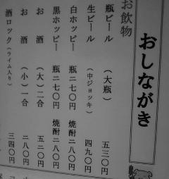 CA340001_makochan3.JPG