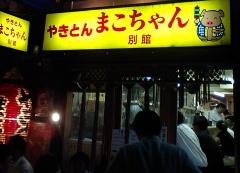 CA340005_makochan1.JPG