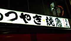 CA340006_uta1.JPG