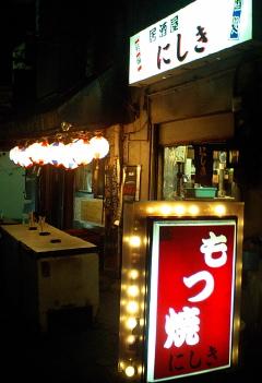 CA340007_nishiki1.JPG