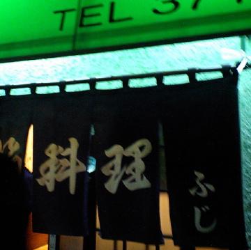 CA340014_fuji1.JPG