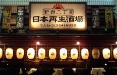 CA340027_saisei1.JPG