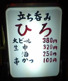 CA340048_hiro2.JPG