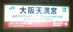 CA340049_hiro1.JPG