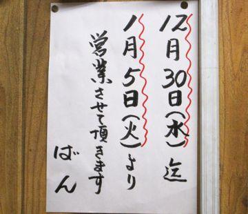 IMG_0712_yutnj_ban7_1.jpg