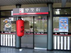 IMG_0756_kurume1.JPG