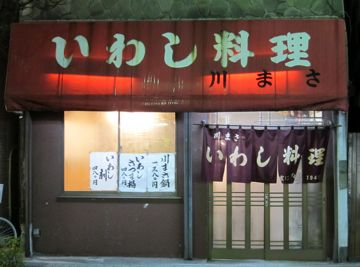 IMG_1246_kawamasa1.jpg