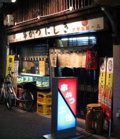 IMG_1463_nishiki1.JPG