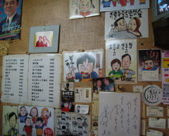 IMG_1631_okamuro3.JPG