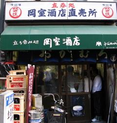 IMG_1638_okamuro1.JPG