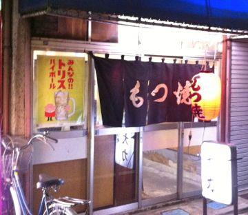 IMG_1806_mnmsnj_ooriki_1.jpg