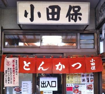 IMG_1905_odaho_1.jpg