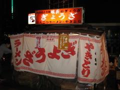 IMG_2045_ajifu1.JPG