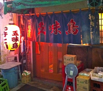 IMG_2358_gomitori3_1.jpg