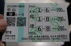 IMG_2536_don1.JPG