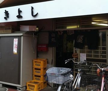 IMG_2545_kiyoshi2_1.jpg