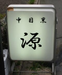 IMG_3774_gen2.JPG