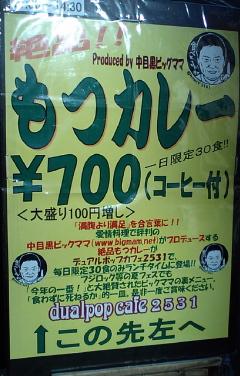 CA340003_dppc1.JPG