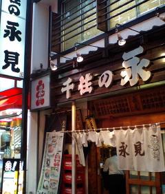 CA340003_nagami1.JPG