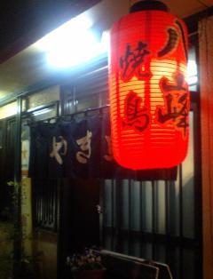 CA340003_yatsu1.JPG