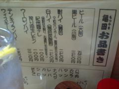 CA340006_kameda4.JPG