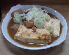 CA340007_daitoryo2.JPG