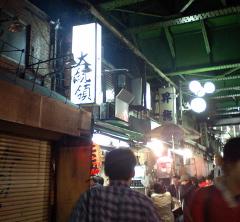 CA340008_daitoryo1.JPG