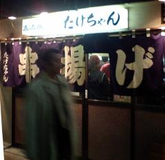 CA340008_takechan1.JPG