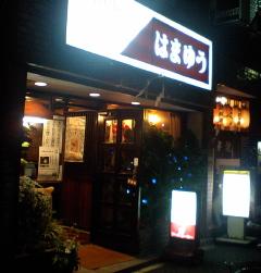 CA340009_kameda2_2.JPG