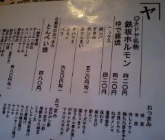 CA340011_kadoya1.JPG