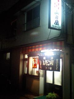 CA340012_yamadaya1.JPG