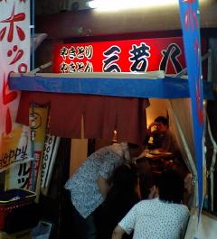 CA340013_moyoshiya1.JPG