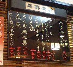 CA340013_yoronotaki.JPG