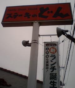 CA340014_stk_don1.JPG