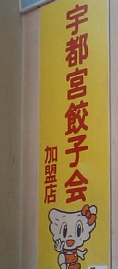 CA340017_hkbzn3.JPG