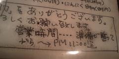 CA340019_dekosuke2.JPG