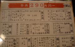 CA340020_musashi3.JPG