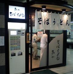 CA340022_yumeya1.JPG
