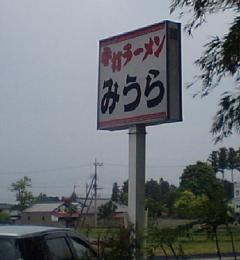 CA340027_mur1.JPG