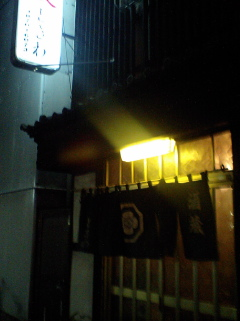 CA340027_tokiwa1.JPG