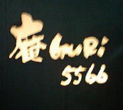 CA340029_55661.JPG