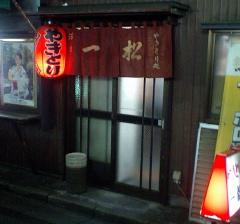 CA340029_ichimatsu1.JPG