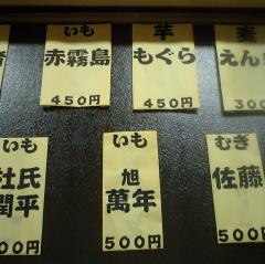 CA340032_k83.JPG