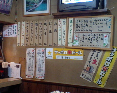CA340033_ichimatsu2.JPG