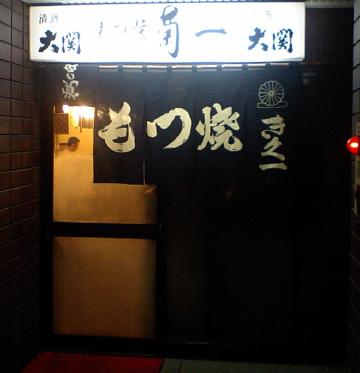 CA340034_kiku1_1.JPG