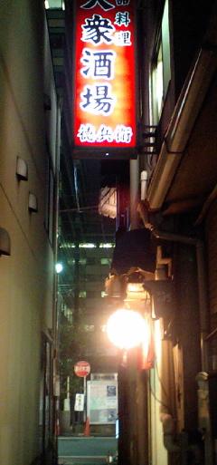 CA340051_tokube1.JPG