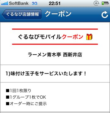 IMG_0012_aokit2_3.jpg