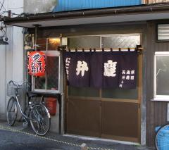IMG_0125_benkei.JPG