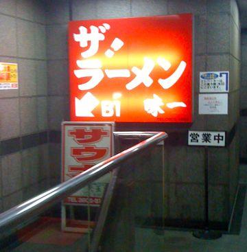 IMG_0327_aji11.jpg