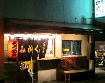 IMG_0573_mikaku3_1.jpg